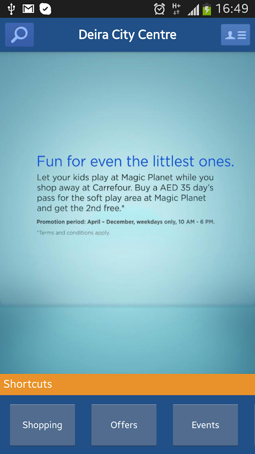 City Centre Malls-Official App - screenshot