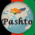 Pashto Alphabet icon