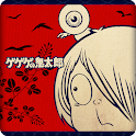 GeGeGe no Kitaro Wallpaper