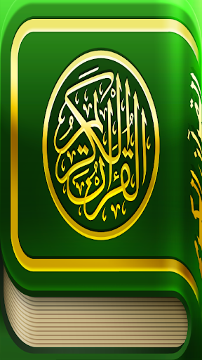 Android Quran Free