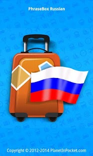 Phrasebook Russian- screenshot thumbnail