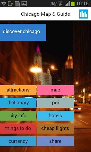 シカゴオフライン地図とガイド