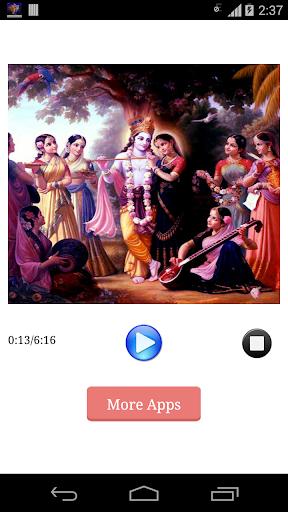 Shyam Chudi Bechane Aaya