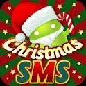 Xmas(Christmas) SMS WorldClass logo