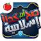 المعرفة الإسلامية - صح أم خطأ 1.3 Apk