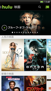 Hulu/フールー- screenshot thumbnail