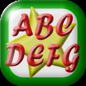 アルファベット読み練習 icon