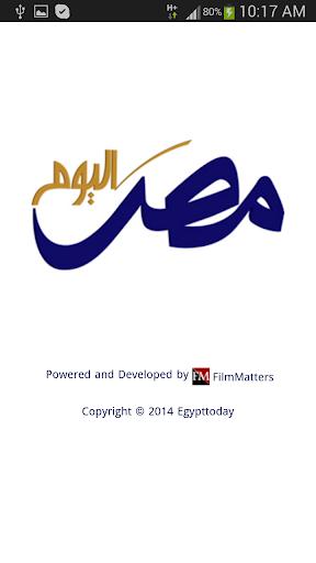 Egypt Today mini