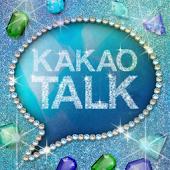 KakaoTalk Theme Blue Sapphire