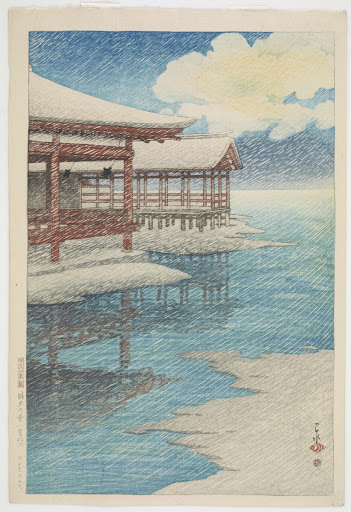 Snow on a clear day (Miyajima), from the series Souvenirs of Travels, Second Collection