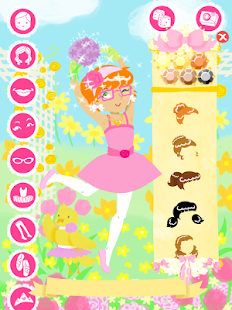 Ballet Fashion Show Dress Up- screenshot thumbnail
