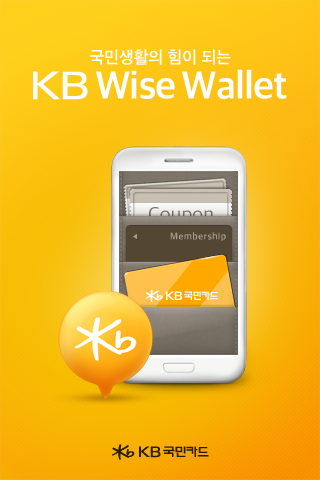 KB Wise Wallet - screenshot