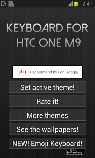 鍵盤的HTC One M9