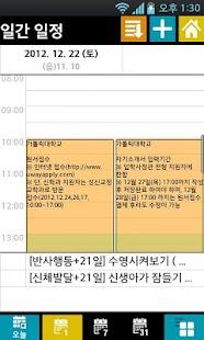 Pan Planner : Calendar & To Do screenshot