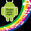 Kinderlieder <Karaoke> logo