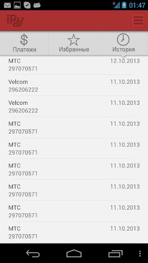 【免費財經App】iPay мобильные платежи-APP點子