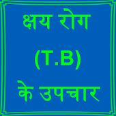 treatment of tb