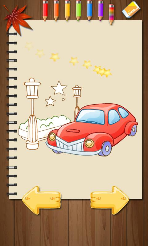 Kids Paintings Coloring Book- screenshot