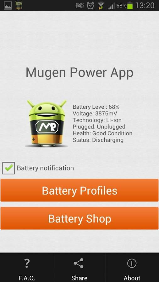 Mugen Power App - screenshot