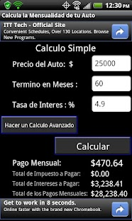 Calculate Auto Loan Spanish- screenshot thumbnail