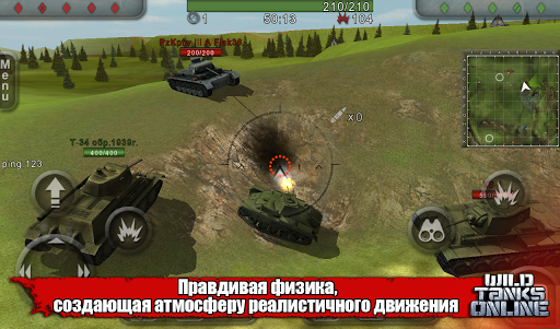 Wild Tanks Online для планшетов на Android