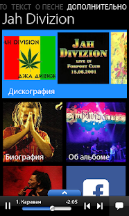 Jah Divizion - Rastafari- screenshot thumbnail