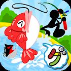 パクパク魚釣り icon