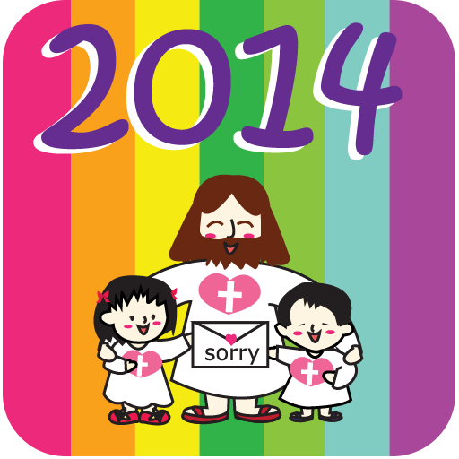 2014台灣假期年曆(新舊曆對照)taiwan tw 工具 App LOGO-APP試玩