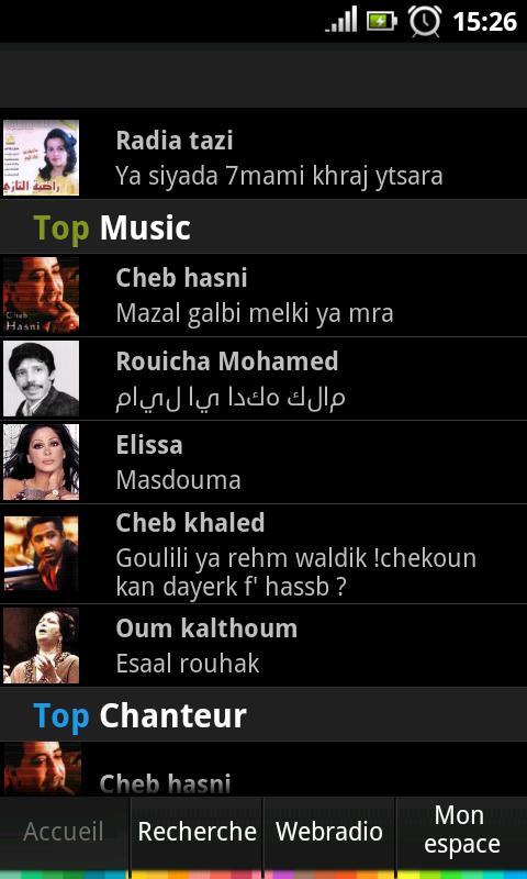 MaghrebSpace- screenshot