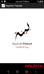 Bayyinah Podcast - screenshot thumbnail