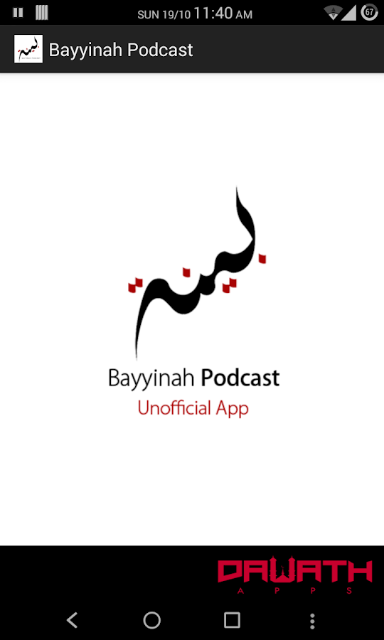 Bayyinah Podcast - screenshot