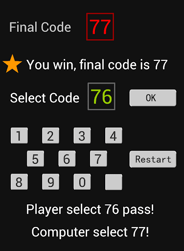 終極密碼 Final Code