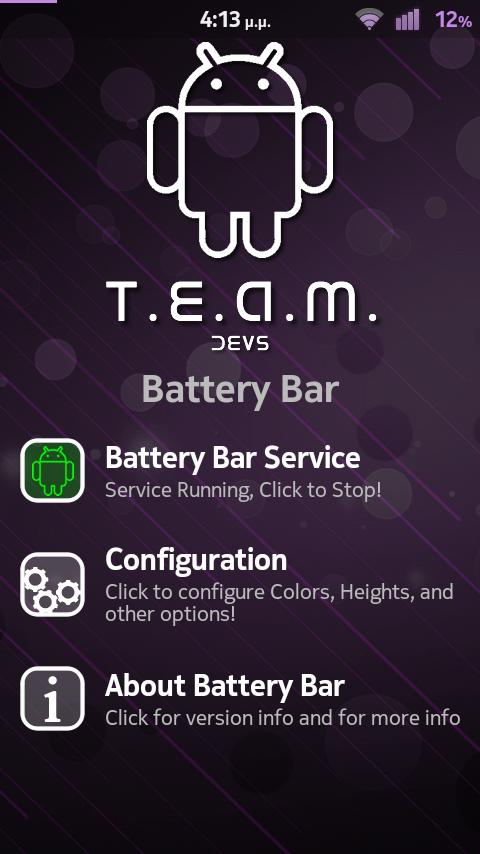 T.E.A.M. Battery Bar – Screenshot