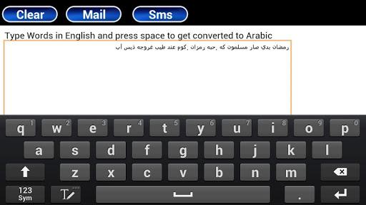 Arabic Typewriter