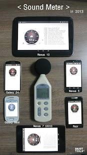 Sound Meter - screenshot thumbnail