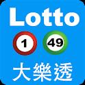 Taiwan Lotto, Lottery Free icon
