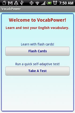 VocabPower- screenshot