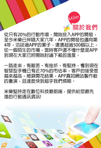 【開箱】ASUS Zenfone 5 超值的五吋智慧型手機,不輸紅米唷! :: 綠色工廠 Easylife Blog