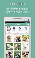 Screenshot of PETTOK(펫톡) - 반려동물 SNS & WAY인식표