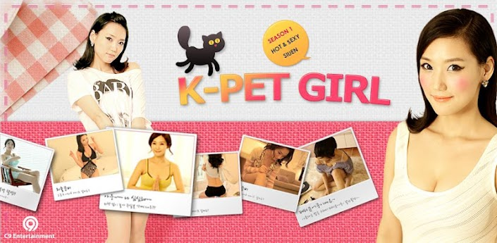 ♥K-Pet Girl♥ Asian Pocket Girl 1.0.4.1 apk
