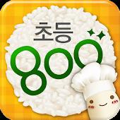 BOB Voca - 초등 800