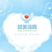 赞美诗网客户端(赞!)