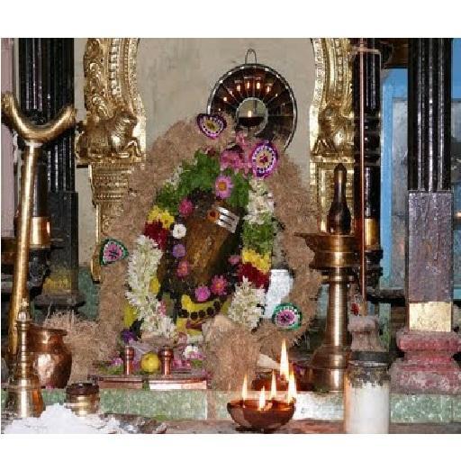 Saduragiri (Tamil)