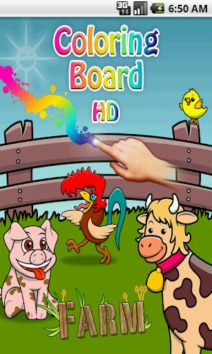 Coloring Board HD Farm Animals