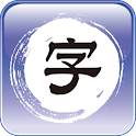 WCC Chinese Characters + Audio logo
