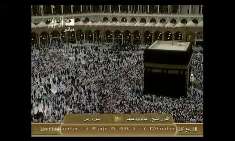 Makkah Live 24/7 - screenshot
