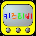 키즈TV icon