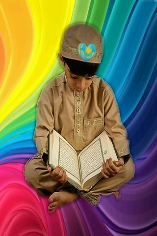 Коран на Казахстане