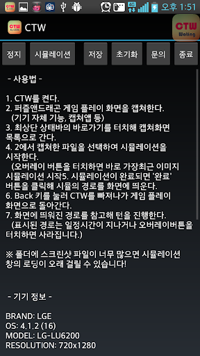 CTW for PaD