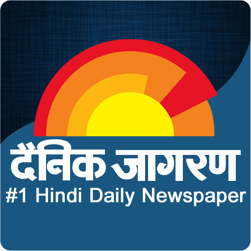Hindi News India Dainik Jagran